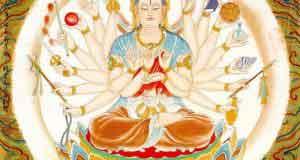 Hướng dẫn học Chú Đại Bi tiếng Phạn (Sanskrit) bằng video)