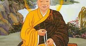 Ấn Quang Văn Sao