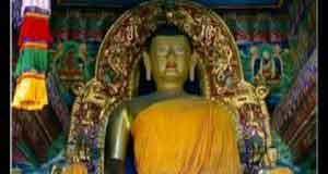 Namo Amitabhaya