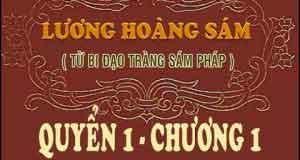 Kinh Lương Hoàng Sám